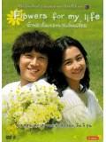 kr295 : ซีรีย์เกาหลี Flowers For My Life รักพลิกล็อคของนายเจี๋ยมเจี้ยม [ซับไทย] 10 แผ่นจบ