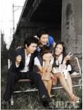 kr258 : ซีรีย์เกาหลี Rules of Love สัญญารักฉบับเลิฟเลิฟ [พากย์ไทย] 3 แผ่นจบ