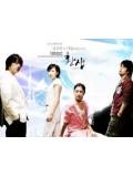kr060 : ซีรีย์เกาหลี Next รักมิอาจเลือก [พากย์ไทย] 2 แผ่นจบ