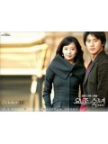 kr043 : ซีรีย์เกาหลี Perfect Girl ต่างห้องใจ ส่องทางรัก [พากย์ไทย] 3 แผ่นจบ