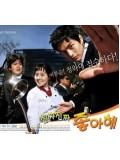 kr108 : ซีรีย์เกาหลี Really Really Like You [ซับไทย] 6 แผ่นจบ