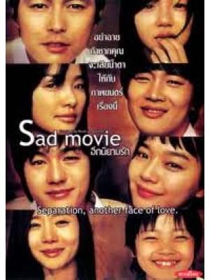 km156 : หนังเกาหลี Sad Movie อีกนิยามรัก [พากย์ไทย] DVD 1 แผ่น