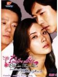 EE0643 : หนังเกาหลี More Than Blue รักนี้เพียงเพื่อเธอ [พากย์ไทย] DVD 1 แผ่น