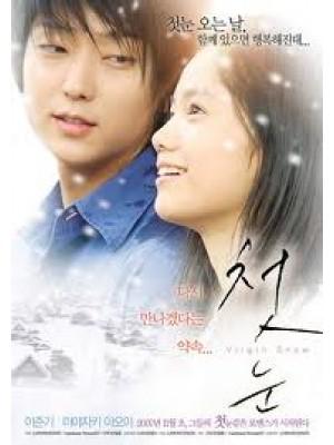 km159 : หนังเกาหลี Virgin snow สัญญารัก วันหิมะโปรย [ซับไทย] DVD 1 แผ่น