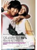 kr649 : หนังเกาหลี Fly high [ซับไทย] DVD 1 แผ่นจบ