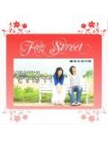 kr052 : หนังเกาหลี Fog Street [ซับไทย] DVD 1 แผ่นจบ