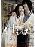 kr755 : หนังเกาหลี Now and Forever จากนี้รักเธอตลอดไป [ซับไทย] DVD 1 แผ่นจบ