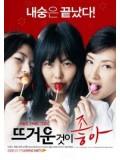 kr595 : หนังเกาหลี Hellcats โซฮี รักใสใสหัวใจ 3 ฤดู [พากย์ไทย] DVD 1 แผ่นจบ