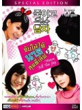 kr823 : หนังเกาหลี Wanna Kill This Guy จับให้ได้ นายสุดที่เลิฟ [พากย์ไทย] DVD Master 1 แผ่นจบ