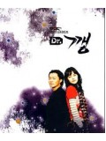 kr280 : ซีรีย์เกาหลี Dr.Kang รักเฉียดตาย [พากย์ไทย] 3 แผ่นจบ
