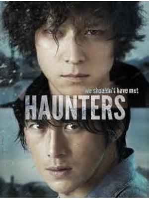 km006 : หนังเกาหลี HAUNTERS มหาเวทย์สงครามสะท้านโลก [พากษ์ไทย+เกาหลี] DVD 1 แผ่น