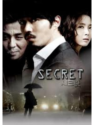 km060 : หนังเกาหลี Secret ซีเคร็ต หักลำคว่ำเถื่อน (พากย์ไทย) DVD 1 แผ่น