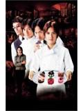 kr168 : ซีรีย์เกาหลี Antique สามหนุ่มขนมหวานกับร้านเก๋า [ซับไทย] 3 แผ่นจบ