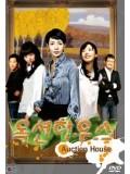 kr313 : ซีรีย์เกาหลี Auction House บริษัทประมูลไม่จำกัด [พากย์ไทย] 2 แผ่นจบ