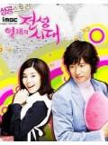 "kr148 : ซีรีย์เกาหลี Young jae""s golden day กระเตาะรักเมื่อ 30 [พากย์ไทย] 3 แผ่นจบ"