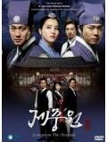 kr573 : ซีรีย์เกาหลี Jejunwon [ซับไทย] 9 แผ่นจบ
