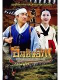 kr150 : Sang Do อิมซังอ๊ก ยอดพ่อค้าหัวใจทระนง [พากย์ไทย] 6 แผ่นจบ