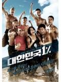 km035 : หนังเกาหลี Miss Staff Sergeant บุษบานาวิกโยธิน DVD 1 แผ่นจบ