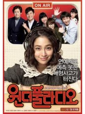 km046 : หนังเกาหลี Wonderful Radio [ซับไทย] DVD 1 แผ่น