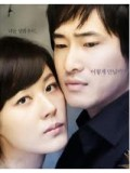 kr408 : ซีรีย์เกาหลี 90 Days Falling in Love(90 วัน ขอเพียงฉันได้รักเธอ) เสียงไทย 4 แผ่นจบ