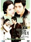 kr090 : ซีรีย์เกาหลี Marrying a Millionaire  เกมรักเรียลิตี  (ซับไทย) 3  แผ่นจบ