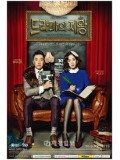 kr934 : ซีรีย์เกาหลี The King of the Dramas บทละคร เงินตรา ซุปตาร์ป่วน  (ซับไทย) 5 แผ่นจบ