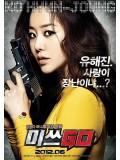 km017 : หนังเกาหลี Miss Conspirator วานคุณนายทลายแก๊งเจ้าพ่อ DVD [พากษ์ไทย+เกาหลี]1 แผ่นจบ