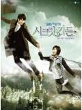 kr939 : ซีรีย์เกาหลี Secret Garden เสกฉันให้เป็นเธอ  (พากย์ไทย) 7 แผ่นจบ