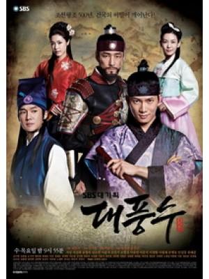 kr941 : ซีรีย์เกาหลี The Great Seer โหรามหาบุรุษแห่งโครยอ [ซับไทย] 9 แผ่นจบ