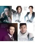 kr943 : ซีรีย์เกาหลี Sign สืบศพ ไขคดีลับ  [พากย์ไทย+ซับไทย] 5 แผ่นจบ