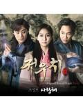 kr944 : ซีรีย์เกาหลี Jeon Woo Chi จอมยุทธจอนวูชิ   [ซับไทย] 6 แผ่นจบ