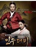 kr950 : ซีรีย์เกาหลี ราชินีอินซู Queen Insoo (พากย์ไทย) 20 แผ่นจบ