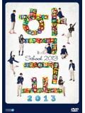 kr951 : ซีรีย์เกาหลี School 2013  [ซับไทย] 4 แผ่นจบ