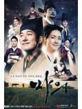 kr930 : ซีรีย์เกาหลี Horse Doctor มหาบุรุษชาติอาชาไนย [ซับไทย]  12 แผ่นจบ