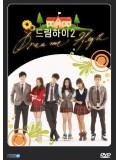 kr966 : ซีรีย์เกาหลี Dream High 2 ทะยานสู่ฝัน บัลลังก์แห่งดาว 2  (พากย์ไทย) 4 แผ่นจบ