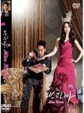 kr755 : ซีรีย์เกาหลี Miss Korea เกิดมาเป็นดาว (ซับไทย) 5 แผ่นจบ