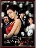 kr842: ซีรีย์เกาหลี Miss Ripley เล่ห์รักลวงหลอก (พากย์ไทย) 5 แผ่นจบ