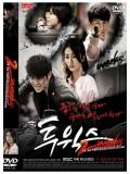 krr1155: ซีรีย์เกาหลี 14วัน ขอให้ฉันปกป้องหัวใจเธอ TWO WEEK (พากย์ไทย) 4แผ่นจบ