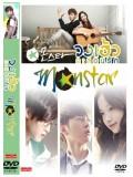 kr1153 : ซีรีย์เกาหลีMonstar วงเฮ้วกะล่อนรัก [พากย์ไทย] 4แผ่นจบ