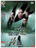 kr1164 : ซีรีย์เกาหลี GodsGift 14 Days 14 วันสวรรค์กำหนด (พากย์ไทย ) 4แผ่นจบ