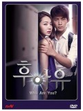 kr1170 : ซีรีย์เกาหลี วิญญาณรักนักสืบ Who Are You (พากย์ไทย ) 4 แผ่นจบ