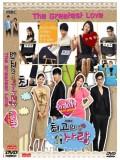krr1204 : ซีรีย์เกาหลี The Greatest Love รักสุดใจกับนายซุปตาร์ (พากย์ไทย) 4 แผ่นจบ