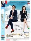 kr1195 : ซีรีย์เกาหลี วุ่นรักนักการเมือง All About My Romance (พากย์ไทย) 4 แผ่นจบ