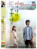 krr1212 : ซีรีย์เกาหลี The Spring Day of My Life หัวใจรักจากใจเธอ (พากย์ไทย ) 4 แผ่นจบ