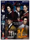 krr1214 : ซีรีย์เกาหลี Dr.Jin ด๊อกเตอร์จิน หมอข้ามศตวรรษ(พากย์ไทย ) 6 แผ่นจบ