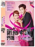 krr1213 : ซีรีย์เกาหลี A Witch's Love สะกิดหัวใจยัยแม่มด (พากย์ไทย) 4 แผ่นจบ
