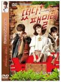krr1218 : ซีรีย์เกาหลี The Family Is Coming [ซับไทย] 5 แผ่นจบ
