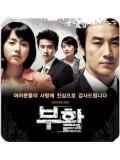 kr097 : ซีรีย์เกาหลี Resurrection  [ ซับไทย ] V2D 4 แผ่นจบ
