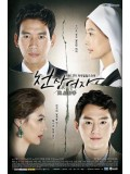 krr1211 : ซีรีย์เกาหลี Angel s Revenge บาปนางฟ้า [ พากย์ไทย ] V2D 13 แผ่นจบ