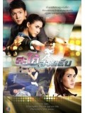 st1124 : ละครไทย  สะใภ้สายลับ 5 แผ่นจบ
